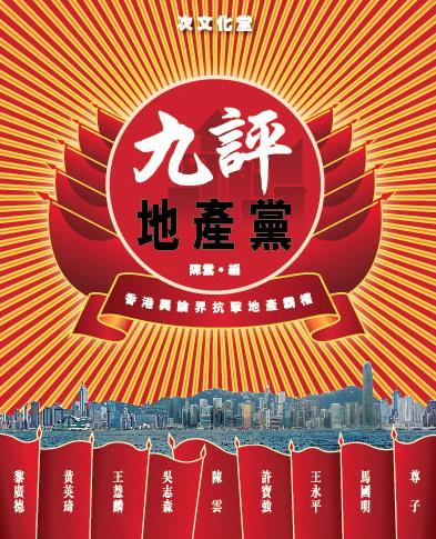 https://www.hkbookcity.com/image_book2/9789629922597.jpg